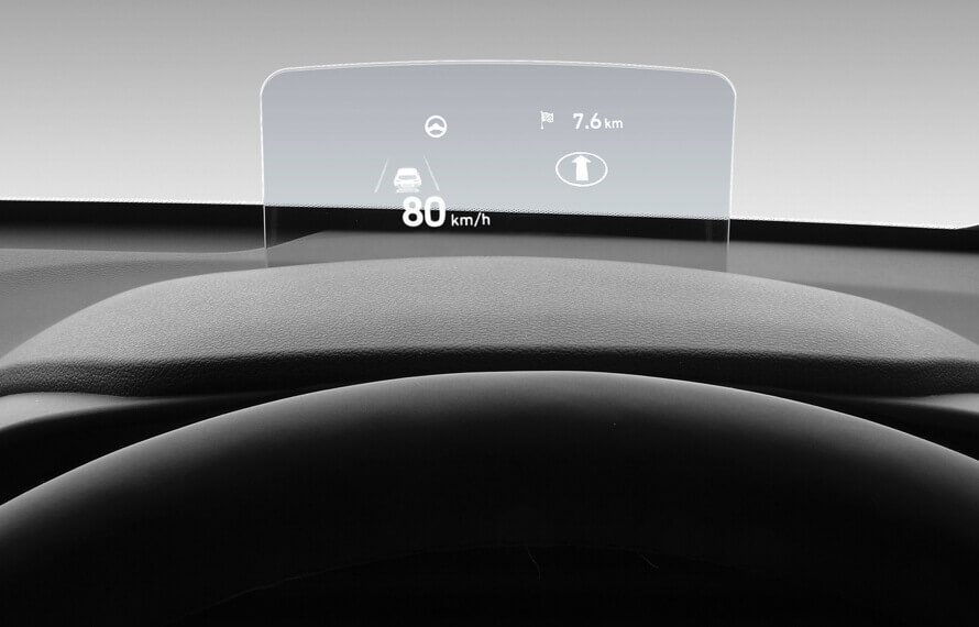 Head-Up Display (HUD)<sup>[P8]</sup>.